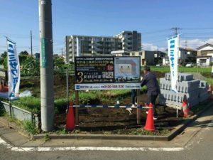 ★所沢市上新井5丁目分譲地、9月23日オープンです!